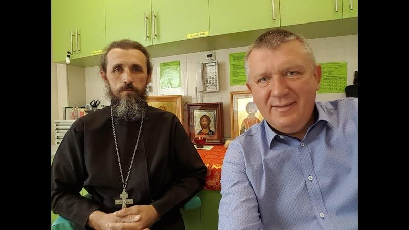 Путь спасения. Исповедник иерей Андрей Соковых и Евгений Лопатин.