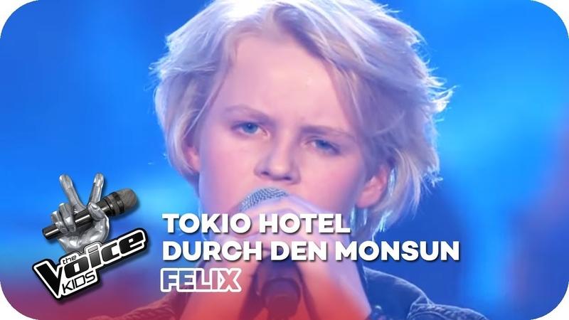 Tokio Hotel - Durch den Monsun (Felix) | SingOffs | The Voice Kids 2018 | SAT.1