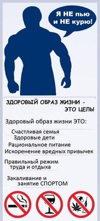 Олександр Шеляк, 26 августа 1993, Лида, id86607483