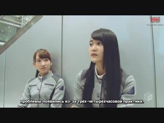 (160413) The Time Of Keyakizaka46 [Русские субтитры]