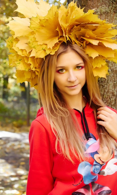Александра Маркгейм, 1 июня , Москва, id3579739