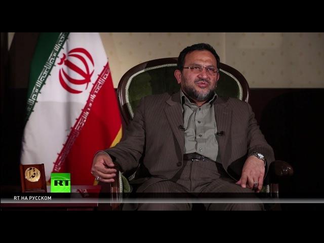 Советник главнокомандующего КСИР: В мире понимают, что США поддерживают террори...