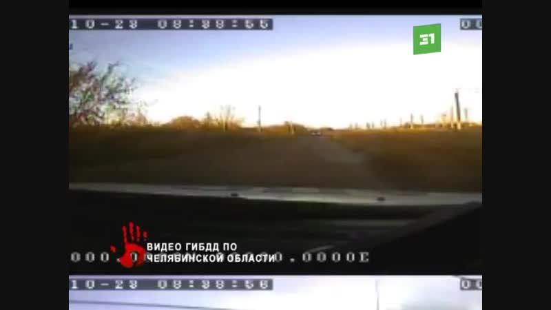 В Копейске 18-летний парень задавил пешехода и скрылся с места ДТП