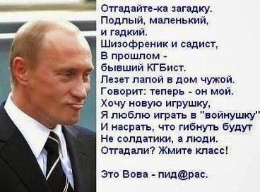 """""""Я и готовить, и стрелять успеваю. Сегодня будет супчик на курочке"""", - украинские бойцы продолжают противостояние с террористами в районе Широкино - Цензор.НЕТ 7358"""