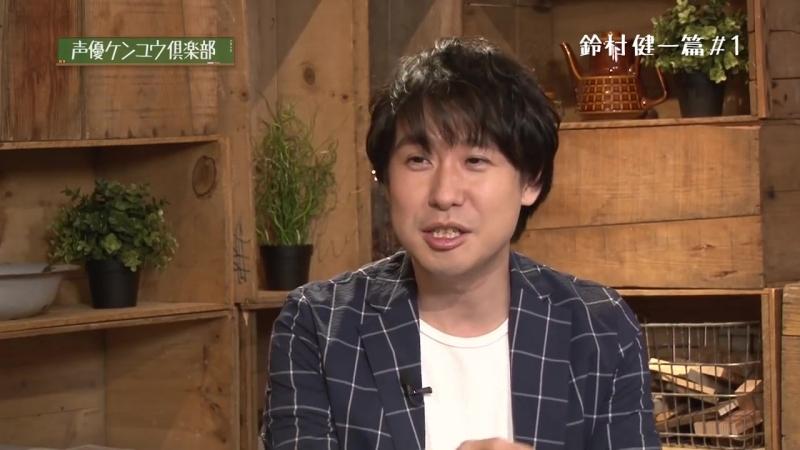 「Seiyuu KeYu kurabu」Guest: Suzumura Kenichi