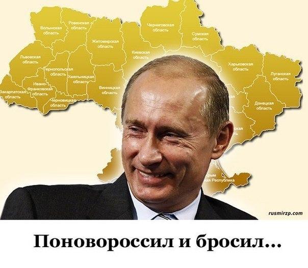 Заявление террористов о проведении фейковых выборов, говорит о том, что они отказываются выполнять Минские соглашения, - Турчинов - Цензор.НЕТ 8118