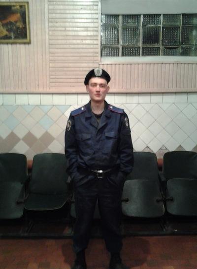 Лёха Старинский, 10 января , Кривой Рог, id141145656