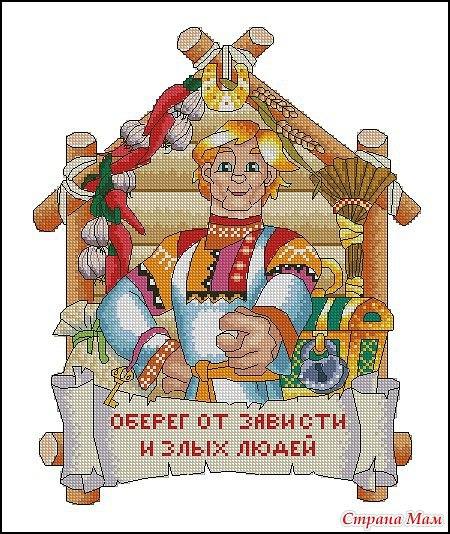 ВЫШИВКА КРЕСТОМ. | ВКонтакте