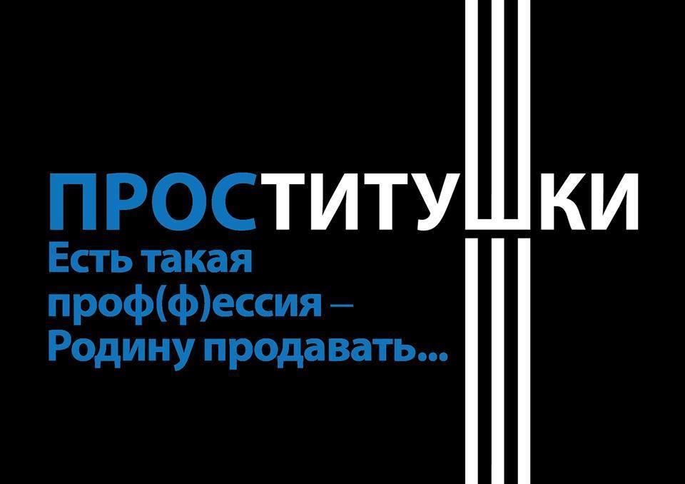 """Советник Путина не исключает """"кидка"""" со стороны Януковича: Он неоднократно показывал свою неверность слову - Цензор.НЕТ 3430"""