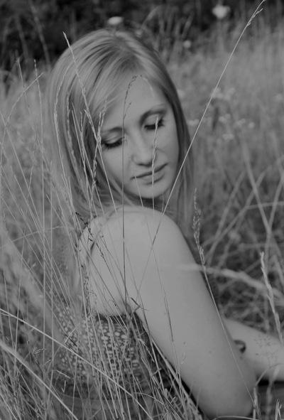 Наташа Иваненко, 16 августа 1995, Харьков, id36385227
