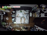 My Ugly Duckling 160902 Episode 2 Part 2