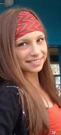 Татьяна Щербина, Омск, 20 лет, 1 фото - ВКонтакте