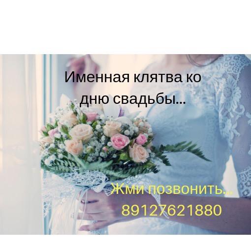 https://pp.userapi.com/c850620/v850620880/d6253/36ZwGgwIN8s.jpg