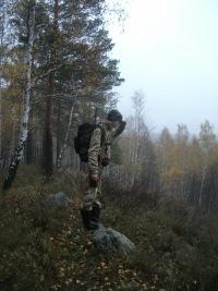 Андрей Рыбалов, 2 декабря 1990, Еманжелинск, id16110069