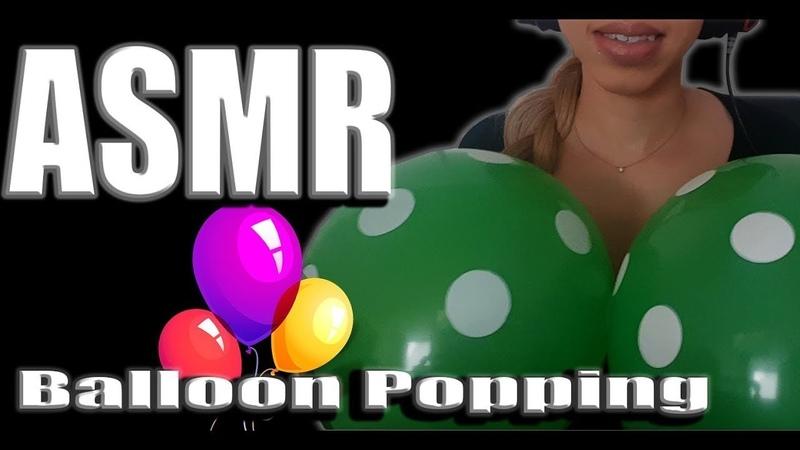 ASMR Balloon Popping | Blowing| Tapping | NO TALKING | АСМР Воздушные шарики 🎈 💚