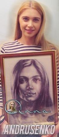 Аня Андрусенко, 3 июля 1989, Москва, id209285571