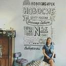 Βячеслав Αлексеев фото #17
