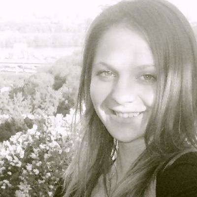 Дарина Талимонова, 28 февраля , Киев, id52155079