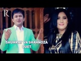 Shuhrat Dillayev va Shahnoza Otaboyeva - Duet | Шухрат Диллаев ва Шахноза Отабоева - Дуэт