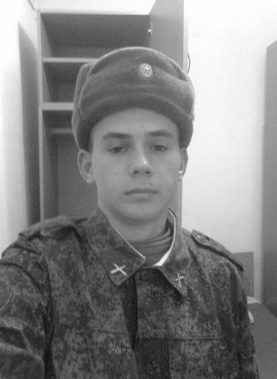Василий Констанц, 31 января , Кореновск, id119324342