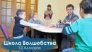 Работаем с картинками. Дети. Москва. Поток 2 ☀️ 13 А и ЧувствоЗнание
