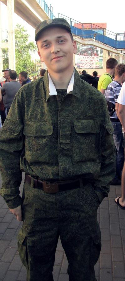 Сергей Косынкин, 24 февраля 1993, Саранск, id177835801