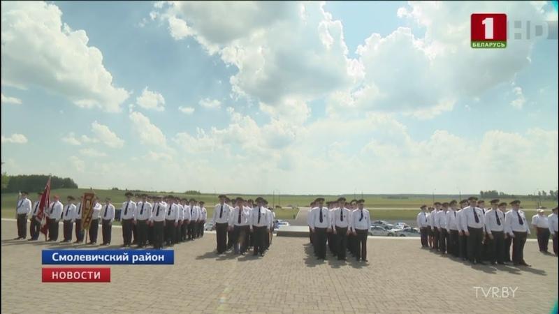 УВД Минской области отметило свое 80-летие