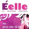 Секс шоп Eelle | сексшоп, интим магазин. Страпон