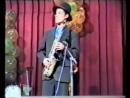 Литл акустик бенд Комсомольск на Амуре 1992 г