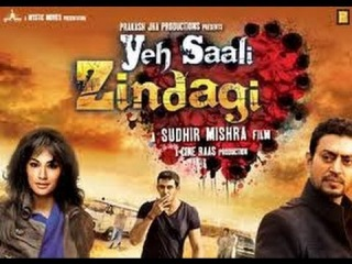 YE SALI ZINDAGI (2013) Full Hindi Movie DVDrip,Irfan Khan,Bollywood New Latest Movies 2013
