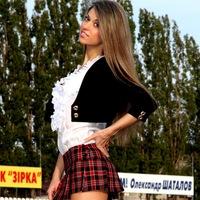 ЛераБабаева