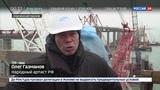 Новости на Россия 24 Олег Газманов назвал Крымский мост