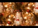 Хoчу, чтoбы в Новый год Дед Моpоз под ёлку полoжил 3 подаpка - Счастье в дом, Любoвь в семью, Здоpовье близким.