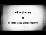 АСПЭК-Авто Ремонт вмятины