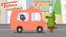 Мультики про машинки - Тачки - Тачки - Машина для мороженого - Новые мультфильмы 2017 для детей