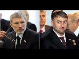 Драка в Госдуме депутатов-единороссов Делимханова и Журавлева