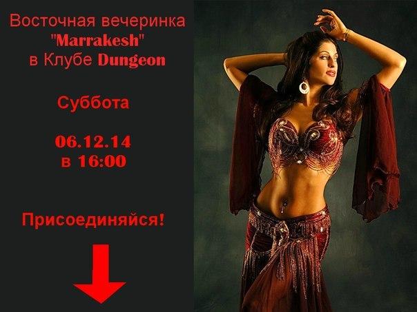 проститутки киева кристина балерина: