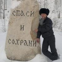 Vasiliy Zverkov, 29 января , Сочи, id192535018