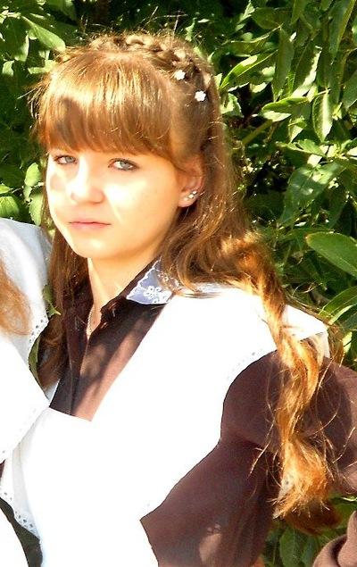 Анна Агапова, 10 февраля 1996, Волгоград, id159657804