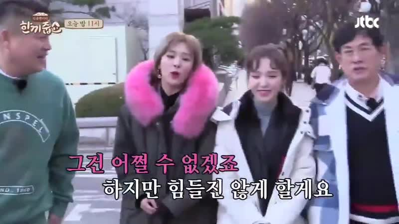 Seulgi sings a song from an audition