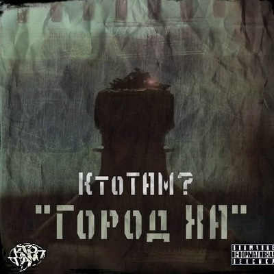 Антон Мальцев, 29 августа 1998, Рязань, id221824180