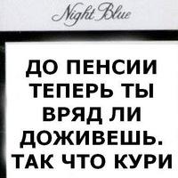 Анкета Виталий Гаврилов