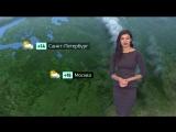 Погода сегодня, завтра, видео прогноз погоды на 15.10.2018 в России и мире