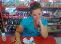 Masha Hulpa, 29 августа 1986, Брянка, id178765669