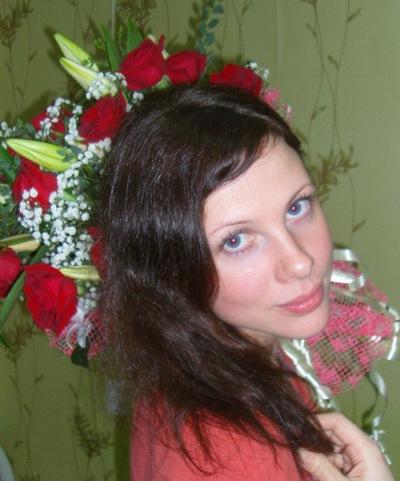 Наталия Архипова, 20 апреля , Москва, id56701081