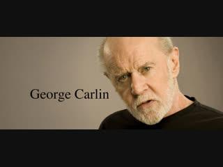 Джордж-Карлин---О-религии