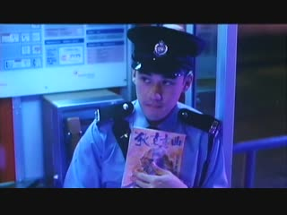 Страсть 1995 / Passion 1995 / Mao xian you xi (1995)