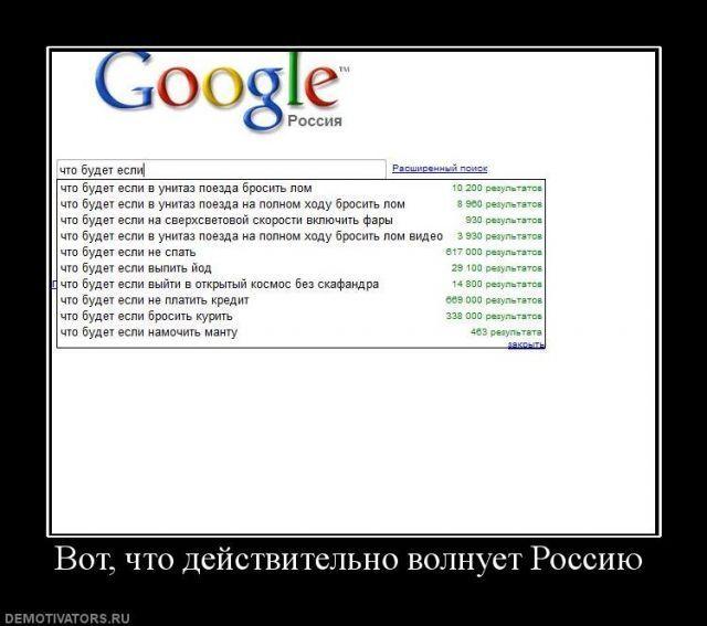 http://cs616130.vk.me/v616130014/1c08f/5Kq35p2r6kY.jpg