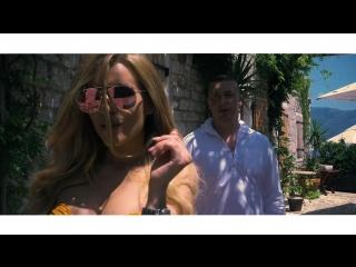 Jelena Kostov feat. Amar Gile - Ponekad (2018)