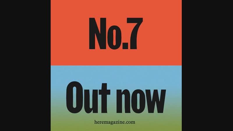 «Here Magazine»